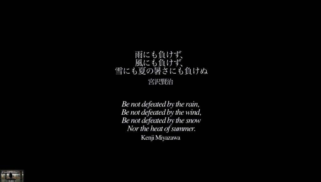 自殺大国日本の問題2
