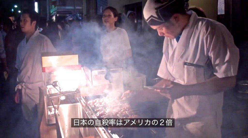 自殺大国日本の問題5
