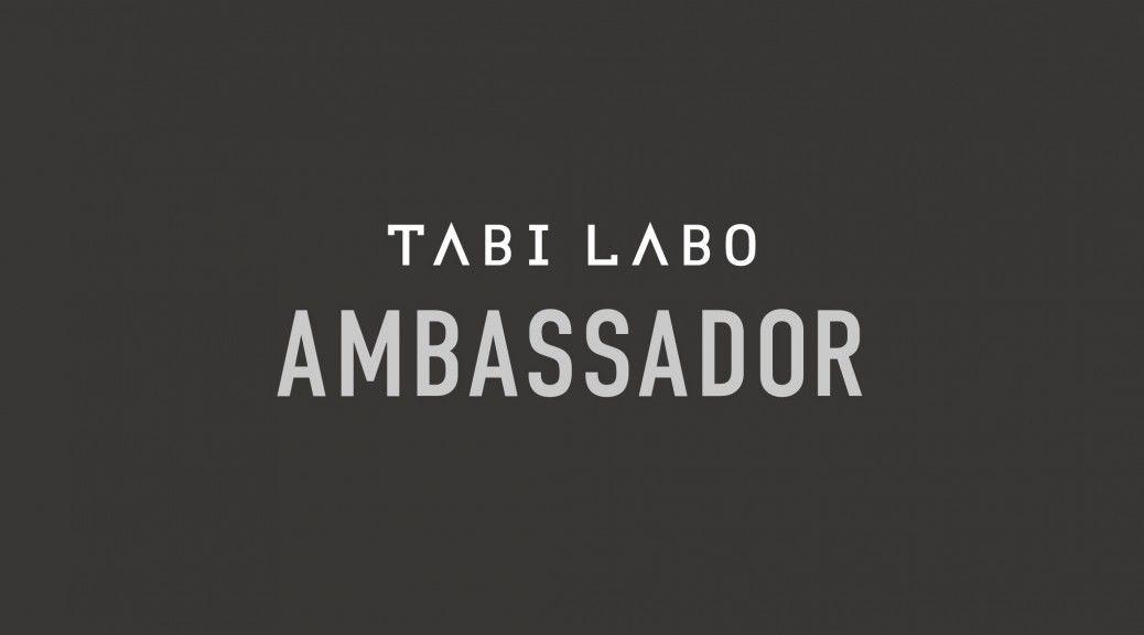 image_ambassador