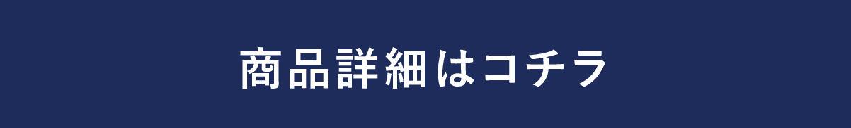 kaijirushi_btn_02