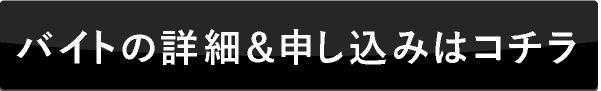buttun_townwork_15.01.13