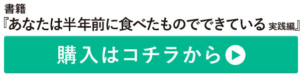 bottun_murakami_150312_21