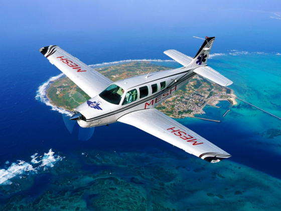okinawa-airplane