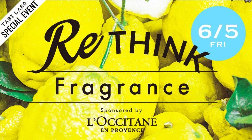 150522_rethink_fragrance