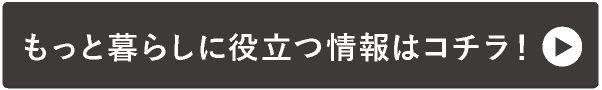 btn_mitsui_150519_13