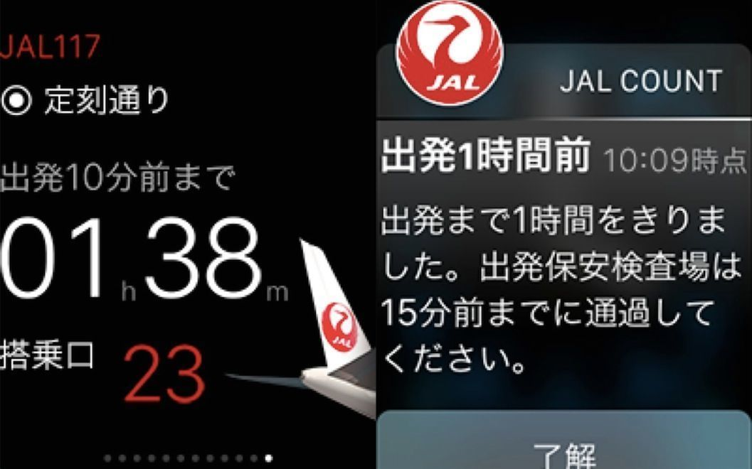 85singo_スクリーンショット 2015-08-10 12.29.46