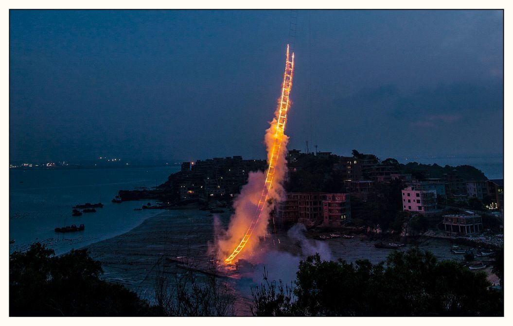 85singo_2015_SkyLadder_A4309_LY_ExplosionEvent_002_cc
