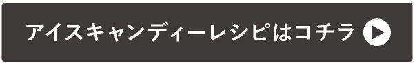 btn_kirin04_150819_01