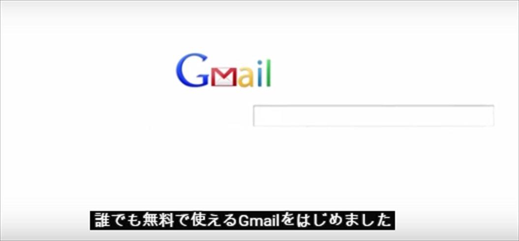 FireShot Capture 375 - Googleが過去最大のロゴアップデート。これまでの歴史を動画でおさらい! I TABI LABO_ - http___tabi-labo.com_12_R
