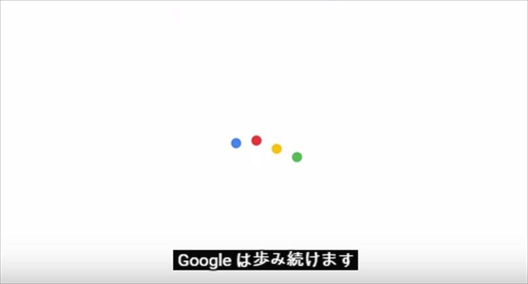 FireShot Capture 393 - Googleが過去最大のロゴアップデート。これまでの歴史を動画でおさらい! I TABI LABO_ - http___tabi-labo.com_20_R