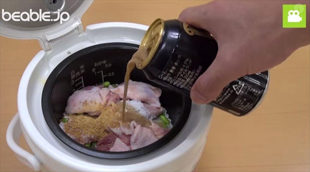 FireShot Capture 711 - ビールごはんの作り方【ビエボ】 I 炊飯器レシピ - YouTube_ - https___www.youtube.com_watch7_R