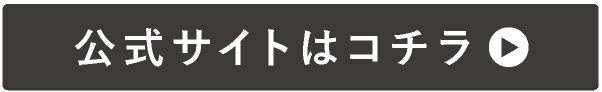 btn_toyosu_150925