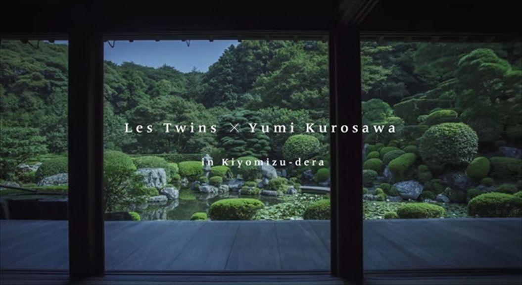 FireShot Capture 488 - Les Twins × Yumi Kurosawa In the world herit_ - https___www.youtube.com_watch_R