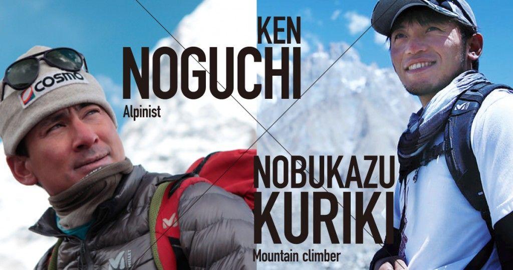 kuriki_noguchi_eye