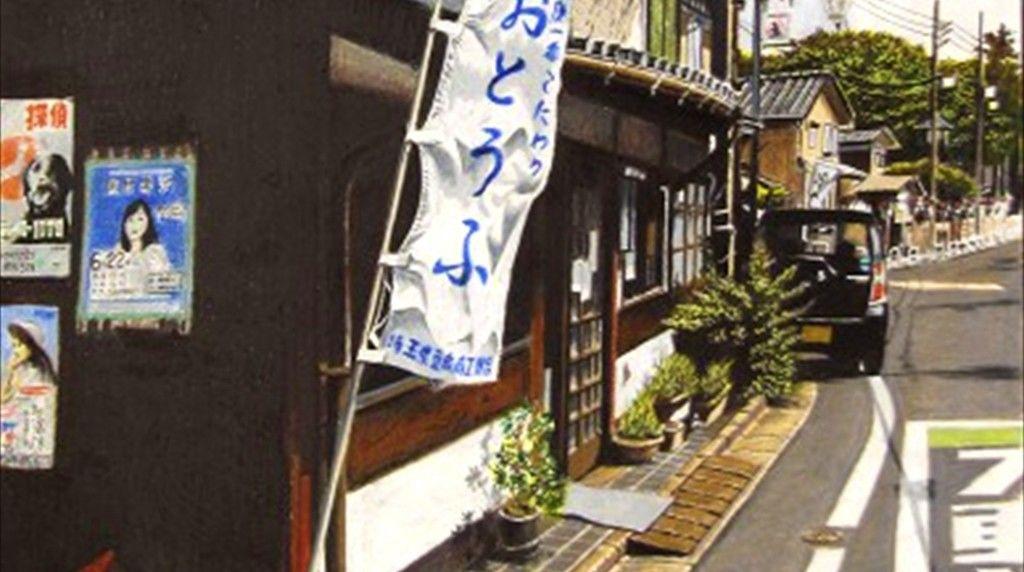 ryota-hayashi-art150903-03