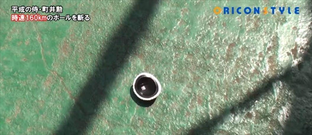 "FireShot Capture 1013 - まさに神技!""平成の侍""町井勲が時速160kmのボールを真っ二つに!ノーカット配信! _ - https___www.youtube.com_watch_R"