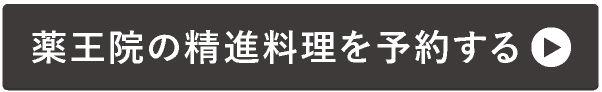 btn_takao_151016