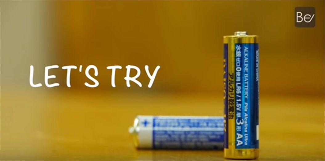 FireShot Capture 1118 - 電池の残量バッテリーを一瞬で把握する方法【ビエボ】 I 便利裏技 - YouTub_ - https___www.youtube.com_watch_R