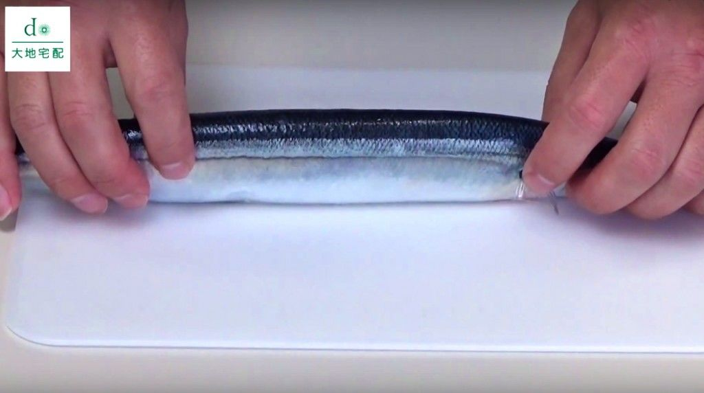 how-to-treat-saury 2015-10-01 20.46.35