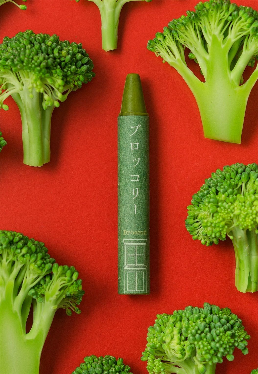 02_trim_broccori_R