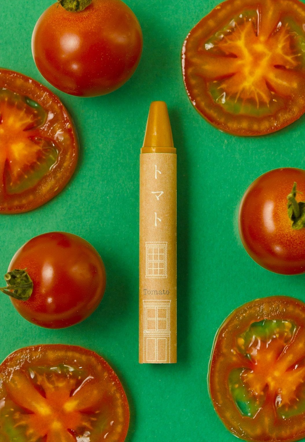 06_trim_tomato_R