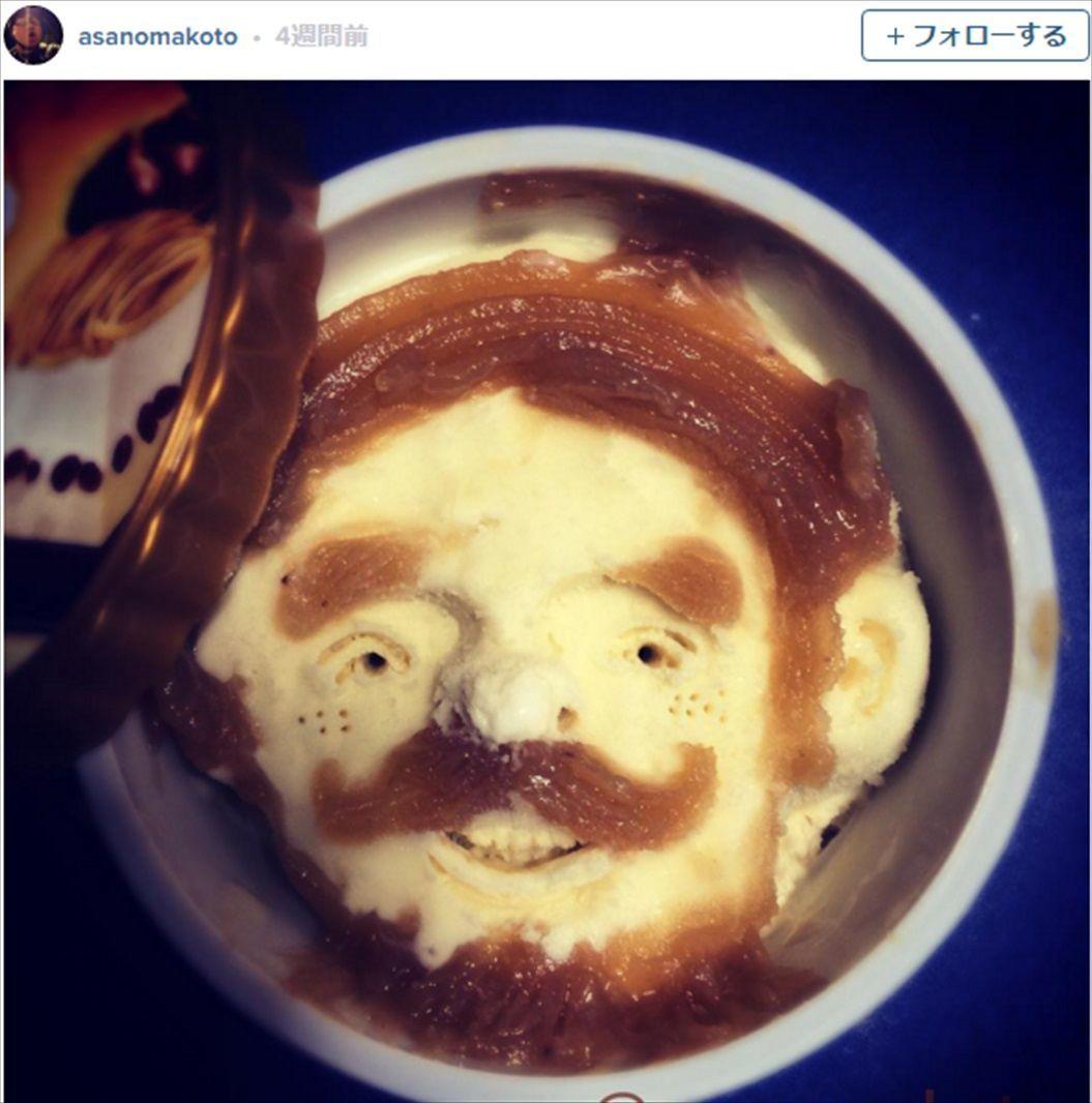 FireShot Capture 1373 - instagramで話題!「ハーゲンダッツアート」が可愛いすぎる I TABI LABO_ - http___tabi-labo.com__R