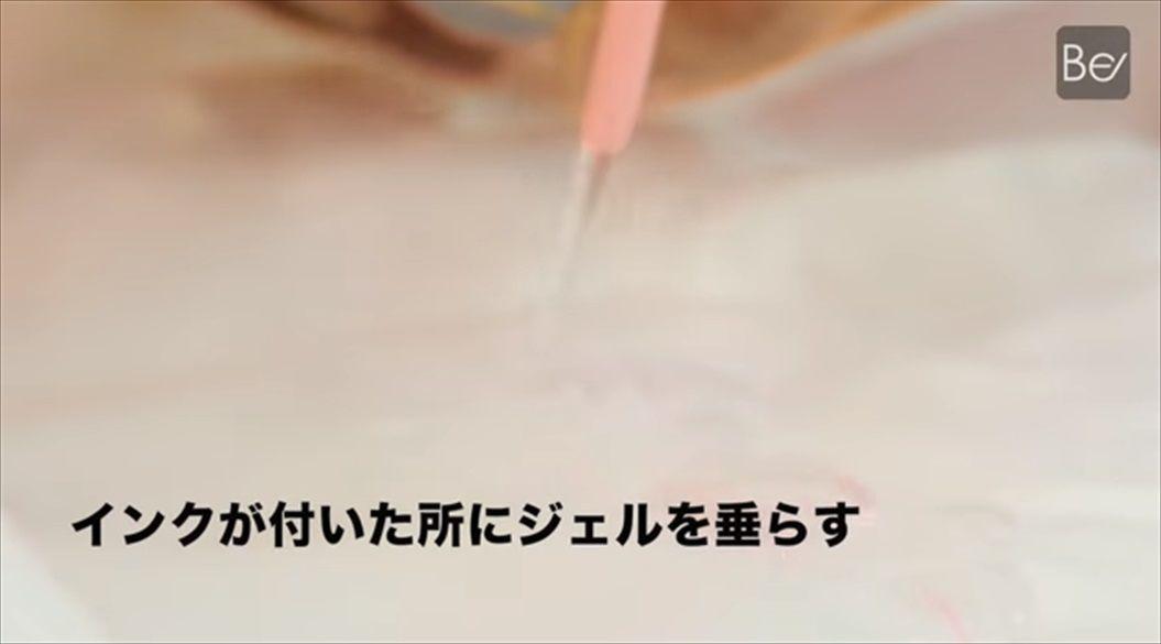 FireShot Capture 1250 - ワイシャツに付いたインクを簡単に落とす方法【ビエボ】 I 便利裏技 - YouTube_ - https___www.youtube.com_watch_R