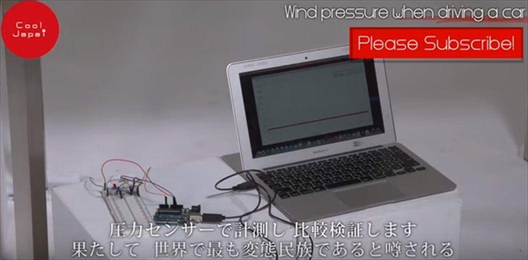 FireShot Capture 1327 - 「Dカップの感触=時速60kmの風圧」を科学的に検証してみた/クール・ジャパイ第8回 _ - https___www.youtube.com_watch_R