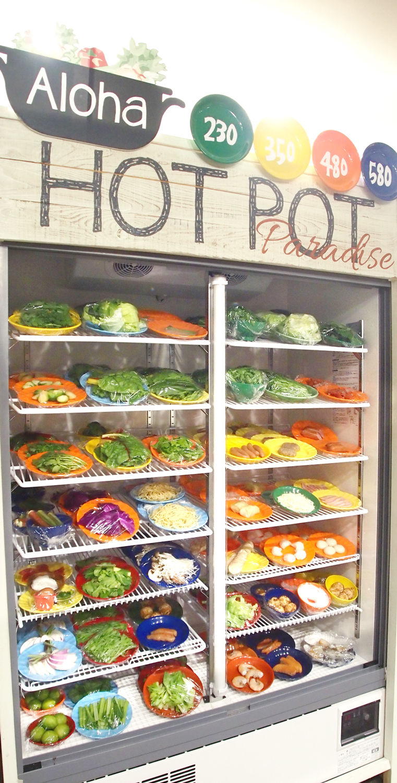 HOT-POT冷蔵庫1