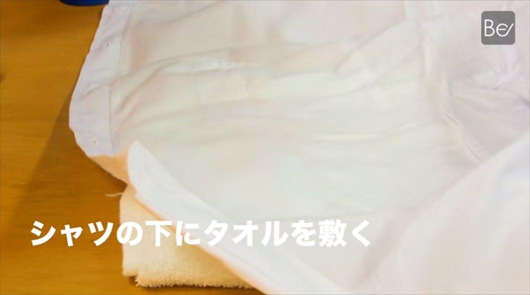 FireShot Capture 1247 - ワイシャツに付いたインクを簡単に落とす方法【ビエボ】 I 便利裏技 - YouTube_ - https___www.youtube.com_watch_R