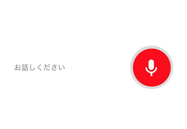google0012015-11-05 18.45.37