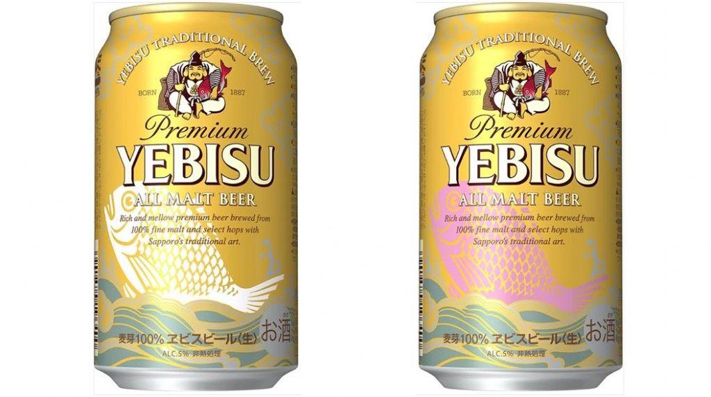 main-yebisu_R0001