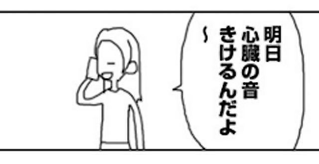 151224-12