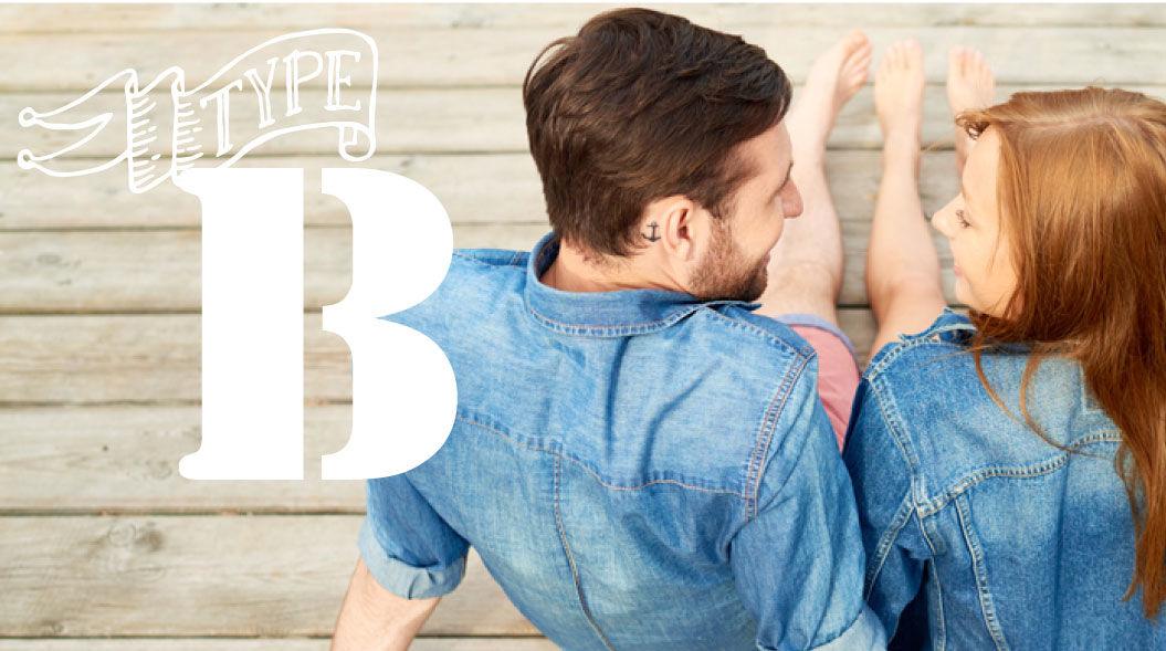 B型次男の性格と「5つの恋愛攻略法」デートの約束の仕方にもこだわりが!?