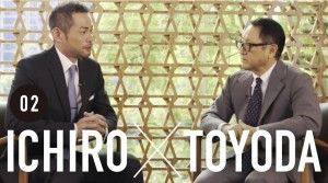 chiro-akio-toyoda-02.01