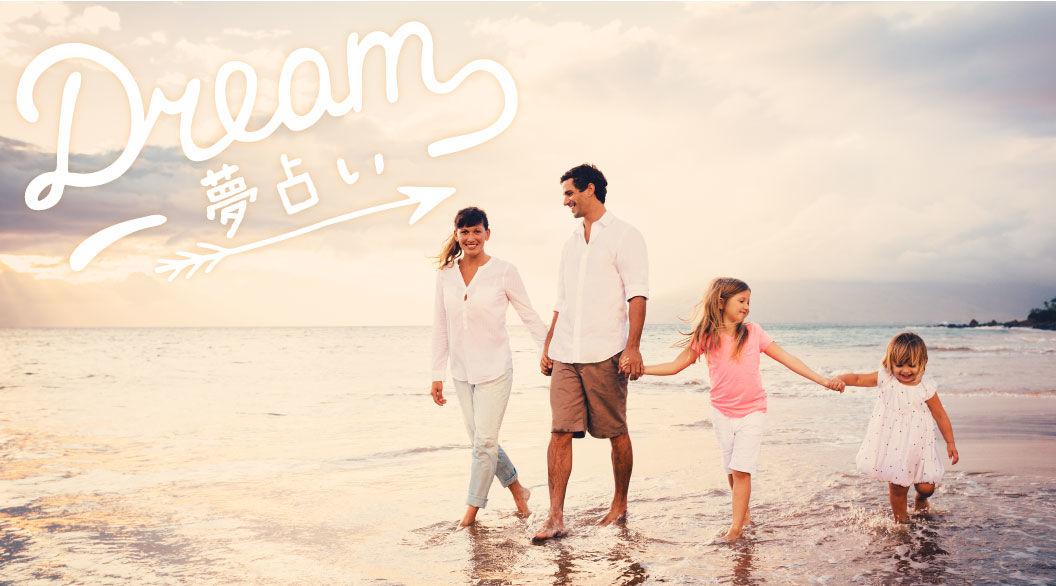 【夢占い】旅行する夢の意味とは?家族旅行は・・・