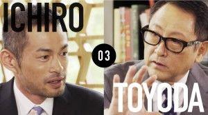 ichiro×toyoda03eye