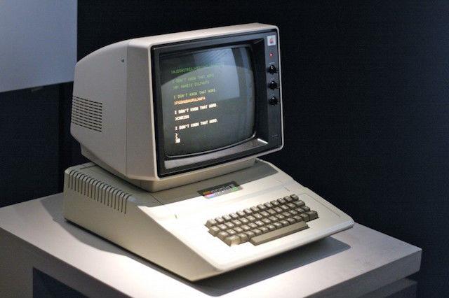 Apple_II-e1440005007459