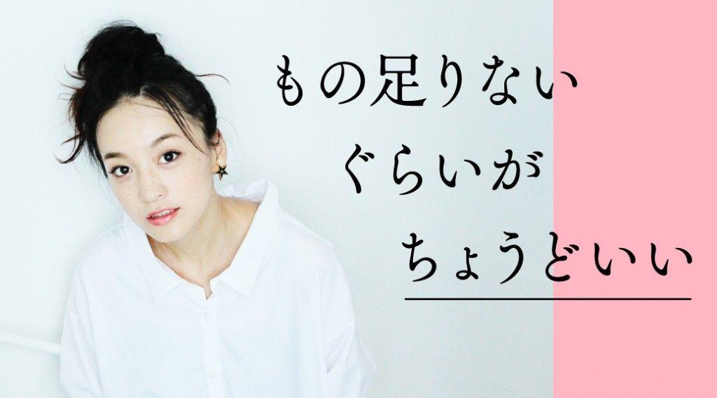 160203_takayama_007