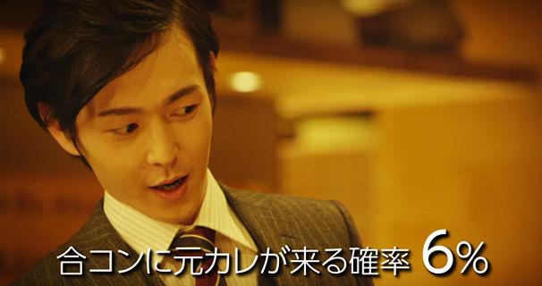 fujitsu_004