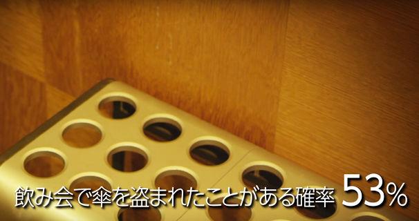fujitsu_010