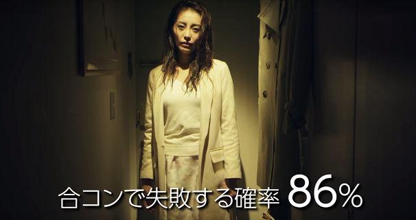 fujitsu_011