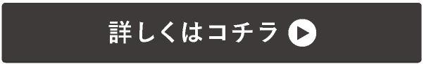 btn_canada_160302_02