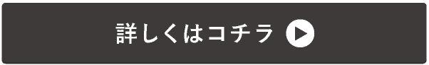 btn_eyemania_160307_04