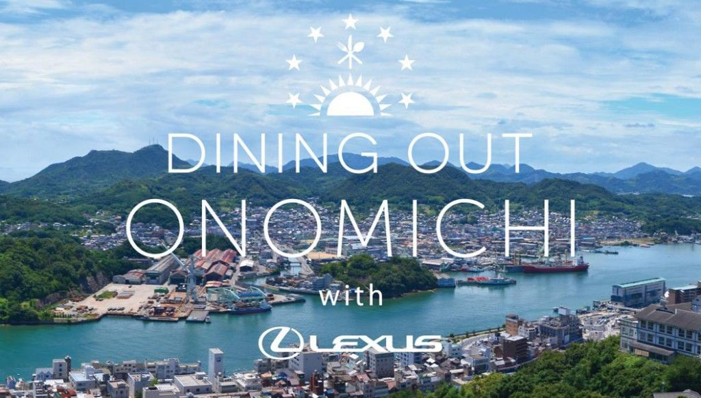 dining-out-onomichi160303-1