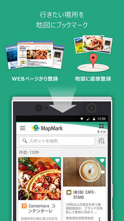 mapmark160322_03
