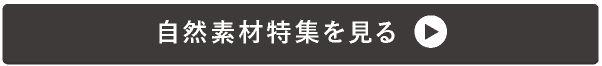 btn_nitori_160517_01