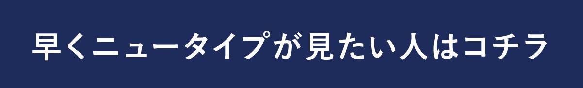 kaijirushi_btn_01