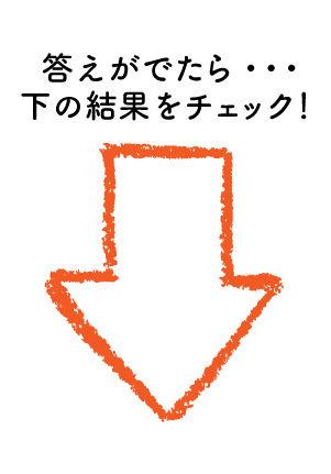 arrow_14