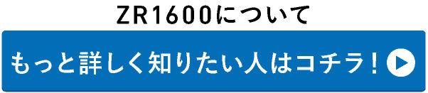 btn_casio02_150318